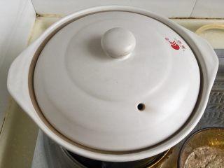 夏日消暑靓汤➕冬瓜海带排骨汤,转小火,煲40分钟