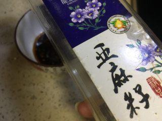 鸿运当头~浇汁芦笋,加入亚麻籽油