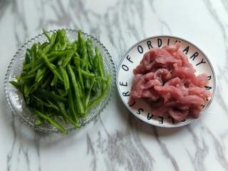 #劳动最光荣#青椒肉丝打卤面,准备好食材。