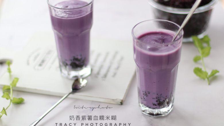 奶香紫薯血糯米糊