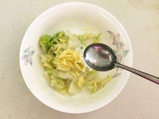开胃小菜  酸辣白菜,加入2勺白醋
