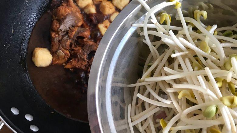 油豆腐黄豆芽炖鱼尾,加入黄豆芽