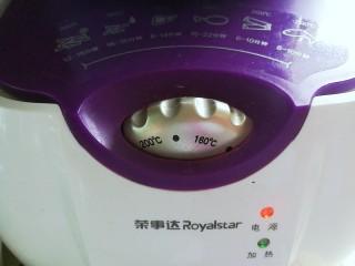 快手菜,空气炸锅版紫苏排骨,合上抽屉,170度烤13分钟