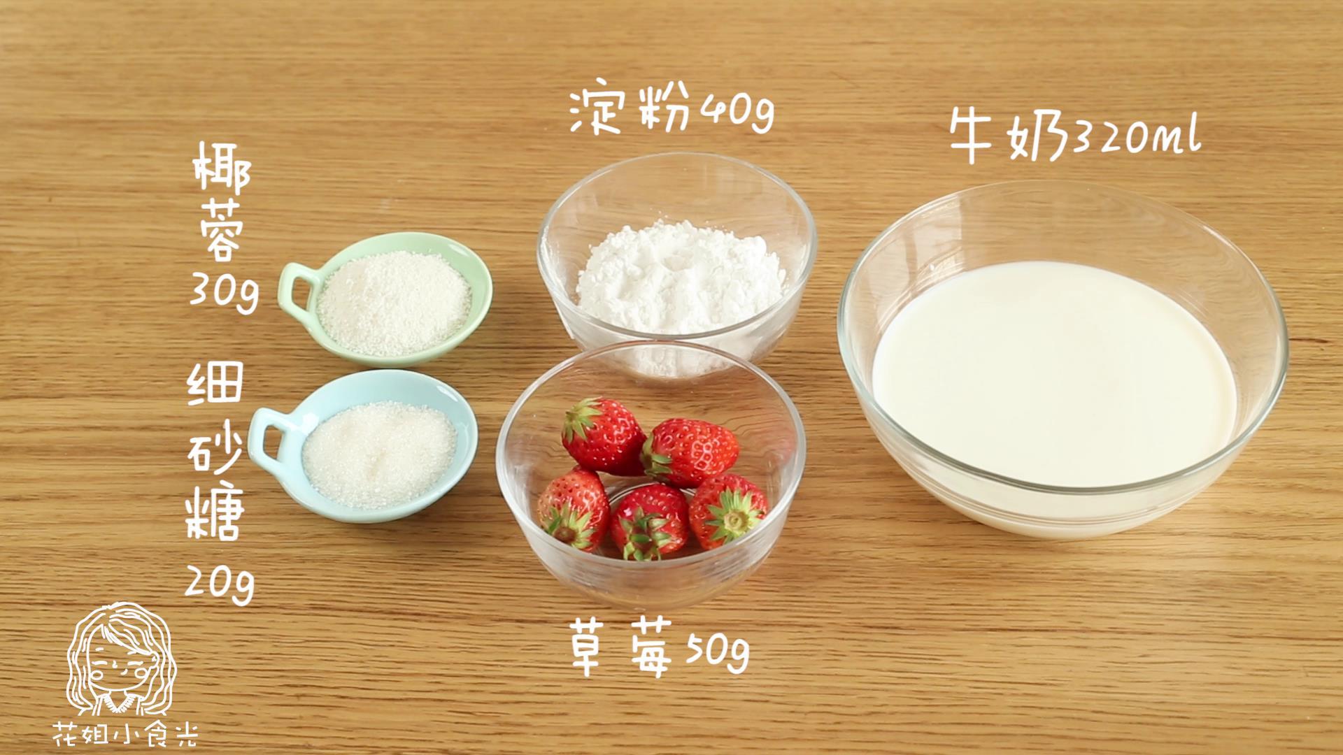 12m+草莓小方,食材准备~</p> <p>