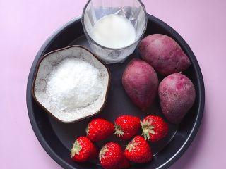 紫薯草莓球,准备好所需食材。