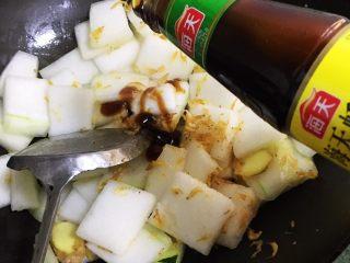 红烧虾皮冬瓜,加入少许蚝油,盐、鸡精炒匀。