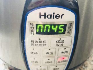 红枣莲子银耳汤,我用的压力锅 设定45分钟保压 等待着就好