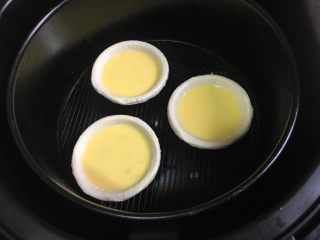 空气炸锅-全蛋液无奶油蛋挞,空气炸锅180℃十分钟