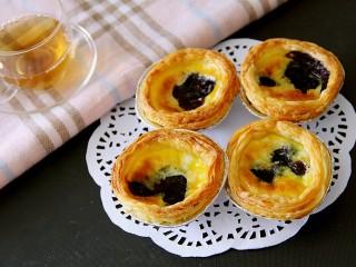 蓝莓蛋挞(无奶油版)