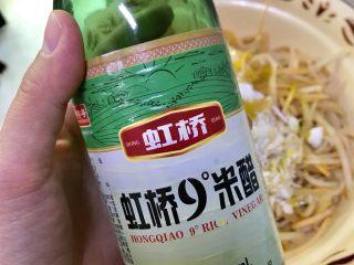 芥菜小咸菜,白醋