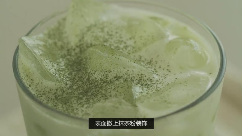 夏日特饮—红豆抹茶拿铁,最后撒上抹茶粉点缀