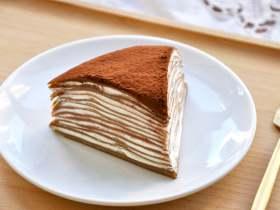 摩卡咖啡千层蛋糕