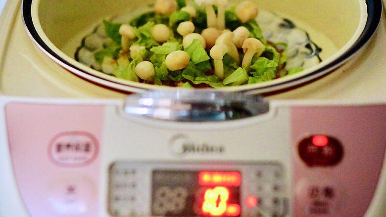 创意菜-万物复苏之春天的味道,电饭锅蒸煮功能10分钟后见