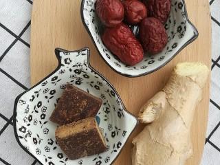夏季茶饮,红枣姜茶之加减,准备生姜、红枣、古法红糖