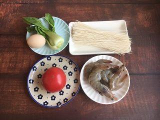 #了不起的小番茄# 番茄鲜虾蔬菜鸡蛋挂面汤(早餐),准备好所用食材。