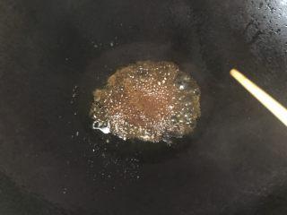 葱油面,加热至起泡就好关火备用