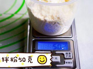 红豆芒果班戟-无黄油微波炉班戟皮,预拌粉50克