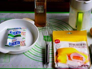 红豆芒果班戟-无黄油微波炉班戟皮,备料,很多人都用黄油,但是我不喜欢😔所以一直都用没有味道的食用油代替