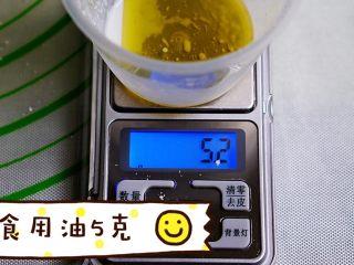 红豆芒果班戟-无黄油微波炉班戟皮,食用油5克