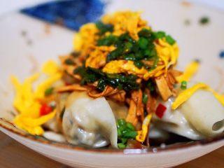 上海小吃-干挑鸡丝荠菜大馄饨- 两种包法,一碗香喷喷的鸡丝拌馄饨就好啦