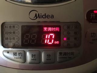 上海小吃-干挑鸡丝荠菜大馄饨- 两种包法,电饭锅蒸煮功能十分钟