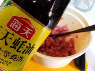 上海小吃-干挑鸡丝荠菜大馄饨- 两种包法,倒入一勺蚝油