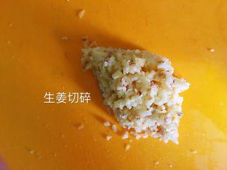 上海小吃-干挑鸡丝荠菜大馄饨- 两种包法,生姜切碎