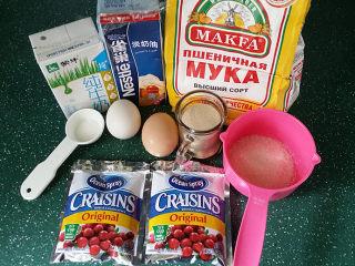 蔓越莓牛奶卷#无黄油版#,备好食材、蔓越莓切小粒备用