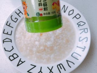 冬瓜番茄猪肝粥,撒点芝麻三菇粉