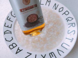 冬瓜番茄猪肝粥,滴黑芝麻亚麻籽油,补充dha 还可以增强抵抗力