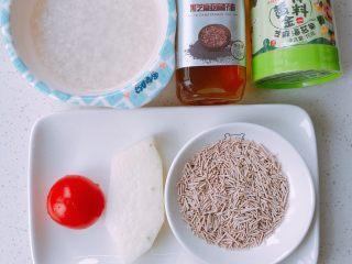 冬瓜番茄猪肝粥,食材:大米,冬瓜,番茄。猪肝颗粒面,黄金拌料,黑芝麻亚麻籽油