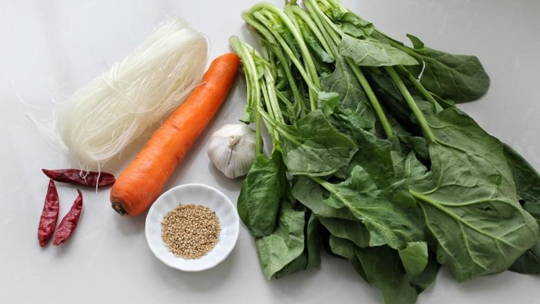 菠菜拌粉丝,准备好所需食材