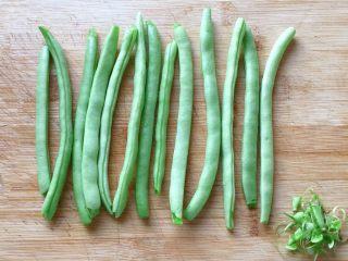 家常小炒四季豆,将四季豆清洗干净,摘去头尾