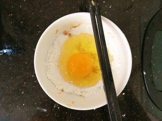 炸茄盒,剩下的面粉加入一个鸡蛋,搅拌均匀调成面糊