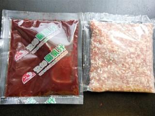 粉蒸肉,打开蒸肉粉的包装,里面是这样的。