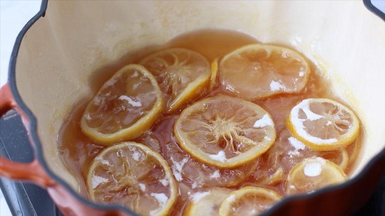 柠檬蜜&柠檬冰红茶,待锅子冷却下来,砂糖也逐渐融化