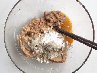 猪肉小米豆腐糕,加入鸡蛋、玉米淀粉
