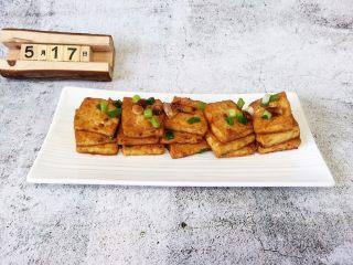 香煎豆腐,美味摆盘出锅啦!
