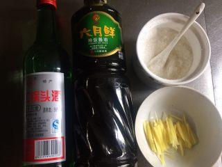 醉虾 —— 夏日极品 鲜美无比,所需调味料(白酒必须是高度的)