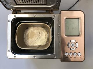 普雷结,面团材料(除黄油)全部放入面包机内,设置和面15分钟。