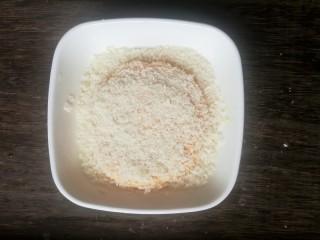 南瓜可乐饼,最后在面包糠里翻滚一下。