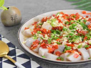 剁椒蒸芋头—看着像一道硬菜,做法超级简单
