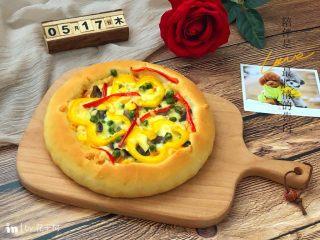 奥尔良卷边披萨,出炉啦!