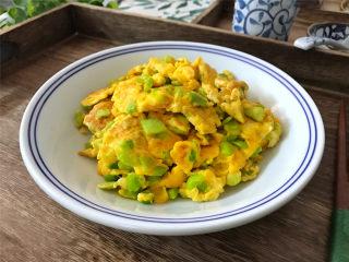 蚕豆炒鸡蛋,家常简单的鸡蛋炒蚕豆,营养十足,鲜嫩可口。