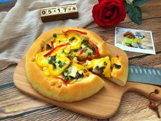 奥尔良卷边披萨