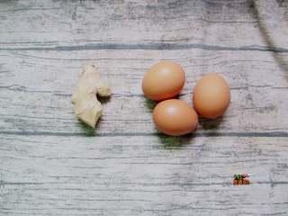 快手版赛螃蟹,准备鸡蛋和生姜