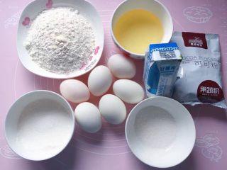 酸奶蛋糕,准备好所需食材。