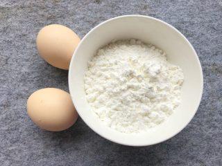 椒盐金针菇,鸡蛋2个,面粉100g