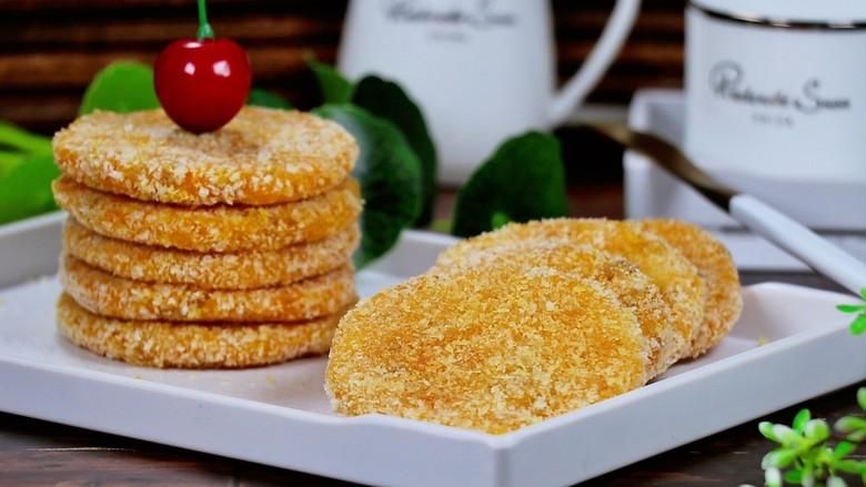 南瓜可乐饼