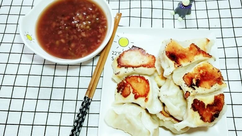 茄子猪肉馅儿煎饺